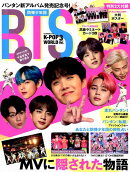 K-POP WORLD(Vol.3)