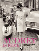 AUDREY IN ROME(H)