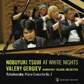 チャイコフスキー:ピアノ協奏曲第1番LIVE [ 辻井伸行×ゲルギエフ ]