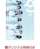 【楽天ブックス限定特典付】Quick Japan vol.131