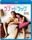 ラブ&ドラッグ【Blu-ray】