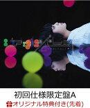 【楽天ブックス限定先着特典】アンビバレント (初回仕様限定盤 Type-A CD+DVD) (ポストカード付き)
