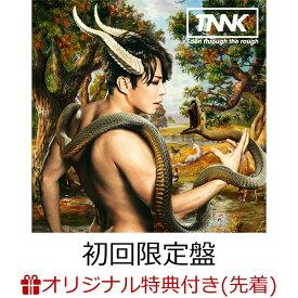 【楽天ブックス限定先着特典】Eden through the rough (初回限定盤 CD+DVD)(オリジナルステッカー) [ 西川貴教 ]