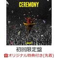 【予約】【楽天ブックス限定先着特典】【楽天ブックス限定 オリジナル配送BOX】CEREMONY (初回限定盤 CD+Blu-ray) (オリジナルアクリルキーホルダー付き)
