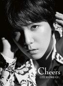 Cheers (初回限定盤 CD+DVD)