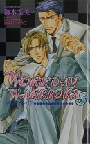 Workday warriors(3)