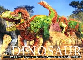 アート・オブ・ダイナソー 恐竜アートの世界 [ 寺門和夫 ]