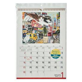 C921 マンハッタナーズカレンダー1(2022) ([カレンダー])