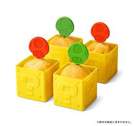 スーパーマリオ ホーム&パーティ マフィンカップ(ハテナブロック)&ピック(スーパーキノコ/1UPキノコ)