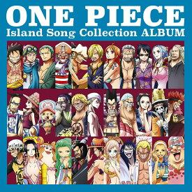 ONE PIECE Island Song Collection ALBUM [ (V.A.) ]