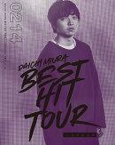 DAICHI MIURA BEST HIT TOUR in 日本武道館 Blu-ray+スマプラムービー(2/14公演)【Blu-ray】