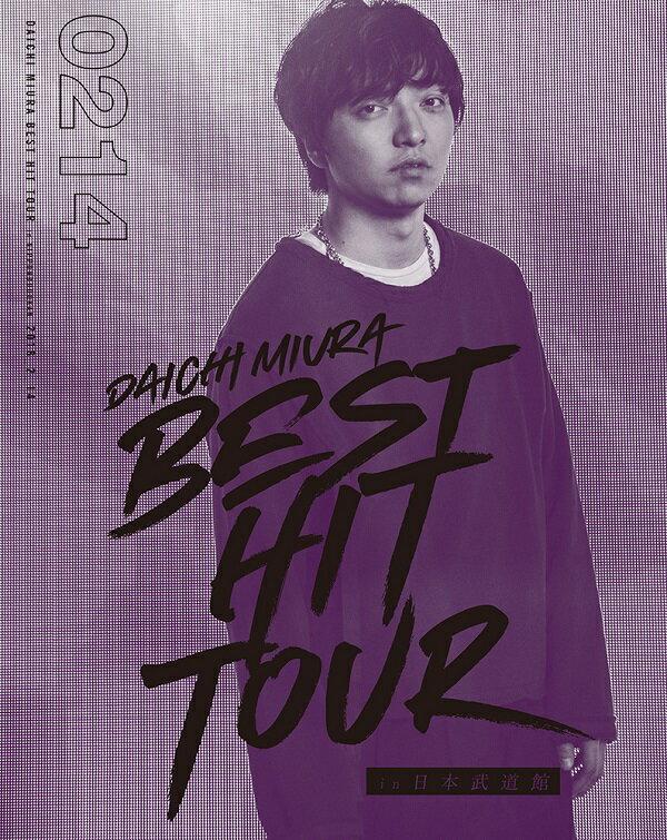 DAICHI MIURA BEST HIT TOUR in 日本武道館 Blu-ray+スマプラムービー(2/14公演)【Blu-ray】 [ 三浦大知 ]