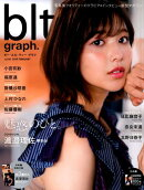 blt graph.(vol.40)