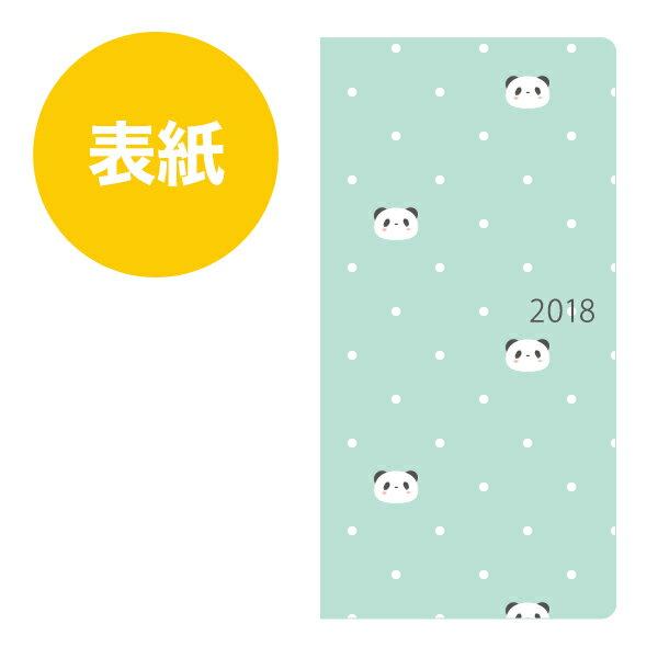 ほぼ日手帳 2018 weeks お買いものパンダ・ドット(1月始まり) ウィークリー [ 楽天株式会社 ]