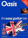 【輸入楽譜】OASIS FOR EASY GUITAR TAB