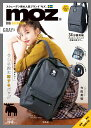 moz BIG BACKPACK BOOK GRAY ver. ([バラエティ])