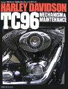 ハ-レ-ダビッドソンTC 96メカニズム&メンテナンス