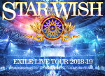 EXILELIVETOUR2018-2019STAROFWISH(DVD2枚組スマプラ対応)[EXILE]
