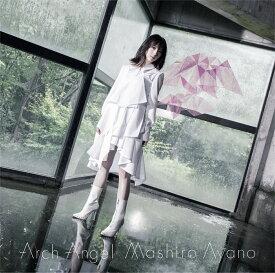 Arch Angel (初回限定盤 CD+Blu-ray) [ 綾野ましろ ]