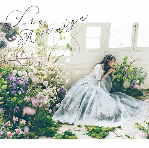 誓い (初回限定盤 CD+DVD) [ 雨宮天 ]