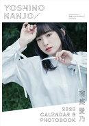 南條愛乃 2020 CALENDAR & PHOTOBOOK(31)