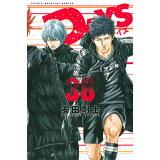 DAYS(36) (少年マガジンKC)