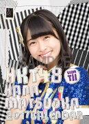 (卓上)HKT48 松岡はな カレンダー 2017【楽天ブックス限定特典付】