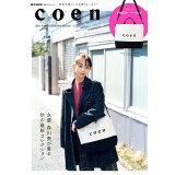 coen (e-MOOK 宝島社ブランドムック)