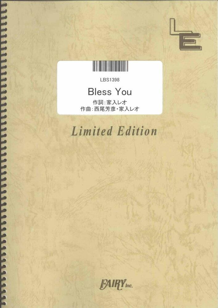 LBS1398 Bless You/家入レオ