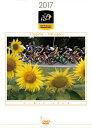 ツール・ド・フランス2017 スペシャルBOX [ (スポーツ) ]
