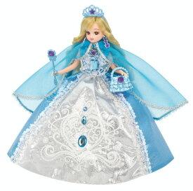リカちゃん ゆめみるお姫さま アクアクリスタルドレス