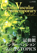 CardioVascular Contemporary(Vol.7 No.1(2018)