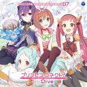 プリンセスコネクト!Re:Dive PRICONNE CHARACTER SONG 07 [ (ゲーム・ミュージック) ]
