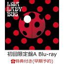 【楽天ブックス限定先着特典+早期予約特典】LADYBUG (初回限定盤A CD+Blu-ray)(ポストカード(楽天ブックス ver.)+…