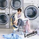 【楽天ブックス限定先着特典+先着特典】Laundry(通常盤)(L判ブロマイド+ラストラブレター(複製メッセージカード))…