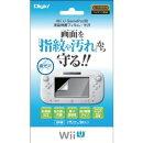 Wii U GamePad用 液晶保護フィルム 光沢