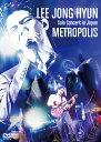 LEE JONG HYUN Solo Concert in Japan -METROPOLIS- at PACIFICO Yokohama [ イ・ジョンヒョン...