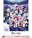 【楽天ブックス限定先着特典】アイドリッシュセブン 2nd LIVE「REUNION」Blu-ray BOX -Limited Edition-(完全生産限定…