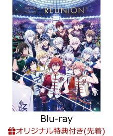 【楽天ブックス限定先着特典】アイドリッシュセブン 2nd LIVE「REUNION」Blu-ray BOX -Limited Edition-(完全生産限定)(フェイスタオル付き)【Blu-ray】 [ IDOLiSH7/TRIGGER/Re:vale/ZOOL ]