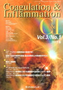 Coagulation & Inflammation(vol.3No.1(2017.)