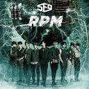 RPM (初回限定盤B CD+DVD) [ SF9 ]