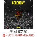 【ファミリーマート受け取り限定先着特典】【楽天ブックス限定 オリジナル配送BOX】CEREMONY (初回限定盤 CD+Blu-ray…