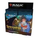 マジック:ザ・ギャザリング ストリクスヘイヴン:魔法学院 コレクター・ブースター 英語版 【12パック入りBOX】