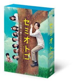 セミオトコ DVD-BOX [ 山田涼介 ]