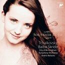 チャイコフスキー:ヴァイオリン協奏曲ニ長調 なつかしい土地の想い出/白鳥の湖より