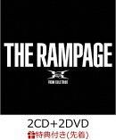 【先着特典】THE RAMPAGE (2CD+2DVD) (B2ポスター付き)