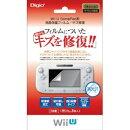 Wii U GamePad用 液晶保護フィルム キズ修復