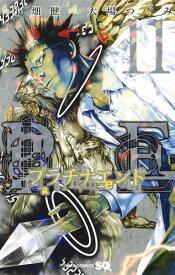 プラチナエンド 11 (ジャンプコミックス) [ 小畑 健 ]