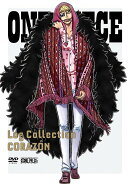 "【予約】ONE PIECE Log Collection ""CORAZON"""