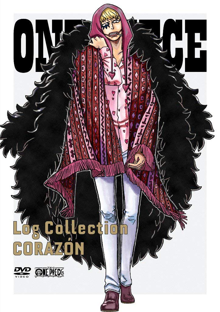 """ONE PIECE Log Collection """"CORAZON"""" [ 尾田栄一郎 ]"""